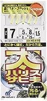 ハヤブサ(Hayabusa) 太ハリスサビキ 蓄光スキン フラッシュ 5-4 HS416-5-4