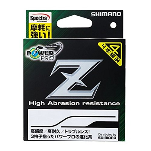 シマノ(SHIMANO) PEライン パワープロ Z 150m 0.8号 ホワイト PP-M52N
