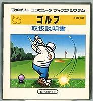 ゴルフ 任天堂 ファミコン ディスクシステム