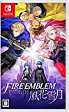 Fire Emblem Three Houses For NINTENDO SWITCH REGION FREE JAPANESE VERSION