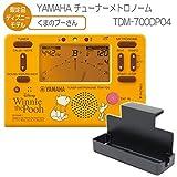 YAMAHA チューナーメトロノーム くまのプーさん TDM-700DPO4 譜面台トレイラック付き(ヤマハ TDM700DPO4)
