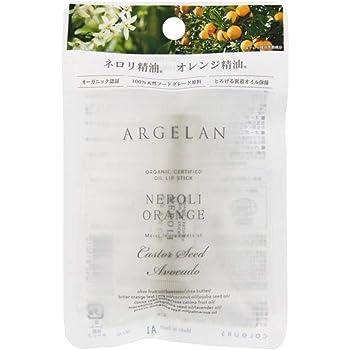 アルジェラン オイルリップS ネロリ&オレンジ 4g