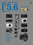 F5.6(エフゴーロク) vol.2[雑誌]