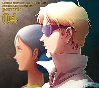 アニメ『機動戦士ガンダム THE ORIGIN』ORIGINAL SOUND TRACKS「portrait 04」