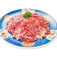 松阪牛 切り落とし 600g ( 通常梱包 ) 和牛 牛肉 産地証明書付 A5ランク 松阪肉を厳選