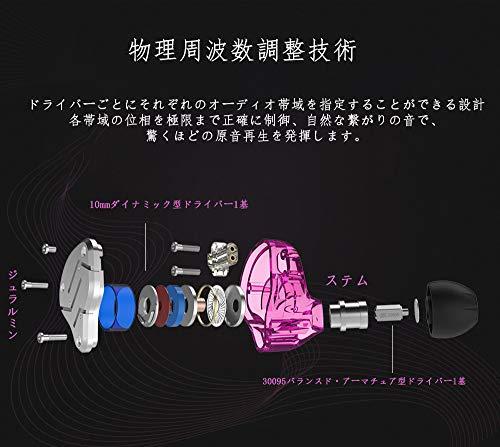 KZZSN重低音イヤホン1BA+1DDを搭載ハイブリッドイヤホンカナル型高遮音性イヤホン高音質中華イヤホン2pinリケーブル可能ジュラルミンフェイスプレート搭載3.5mmプラグ(銀‐紫・マイクなし)