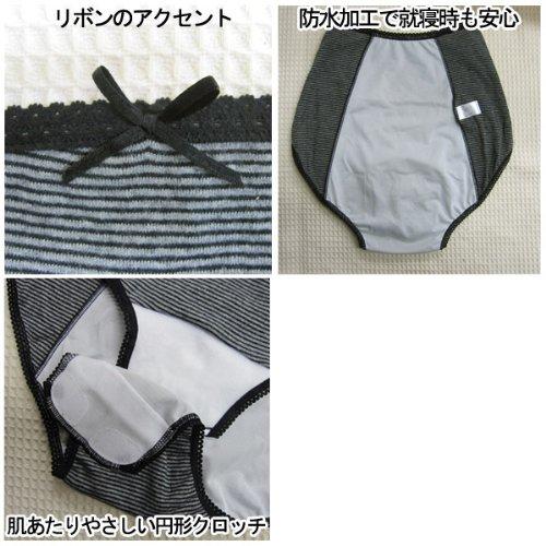 ローズマダム産褥ショーツ3枚組綿100%肌ざわりがよく着け心地快適お得セットロングセラー人気出産準備大きなサイズもありC-BKドットPKドットGRドットM-L115-0810-01-93-07