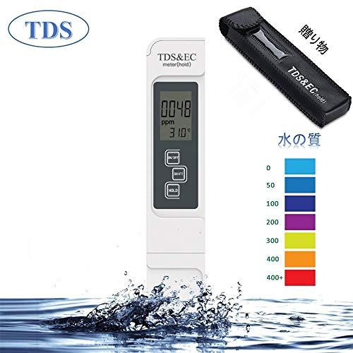 ZOYUBS TDS ECメーター 水質測定器 TDS計 水分計 TDS メーター EC測定器 TDS測定器 測定範囲 0-9990μS/cm 0...