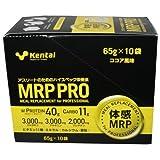 Kentai(ケンタイ) MRP PRO 65g*10袋
