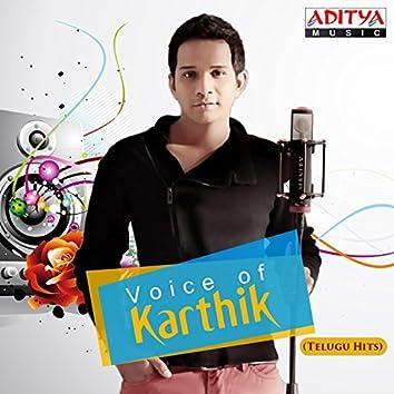 Voice of Karthik (Telugu Hits)