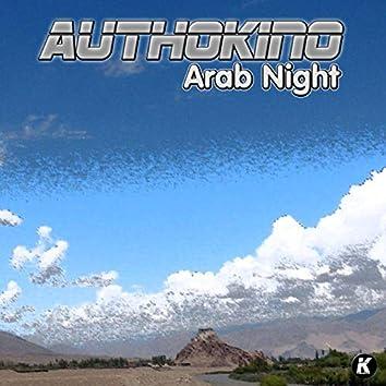Arab Night