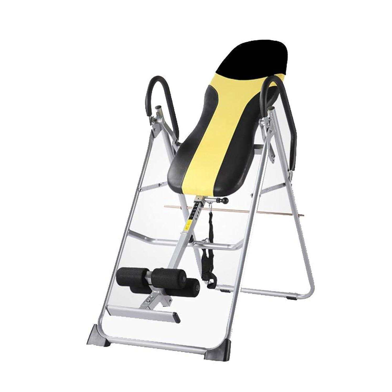 クラシカル想像力単語倒立機 アップグレードアンクルホールディングチューブダブルロック付き折りたたみ式倒立テーブル 姿勢と柔軟性を向上させる (色 : Black yellow, サイズ : 120*60*140CM)