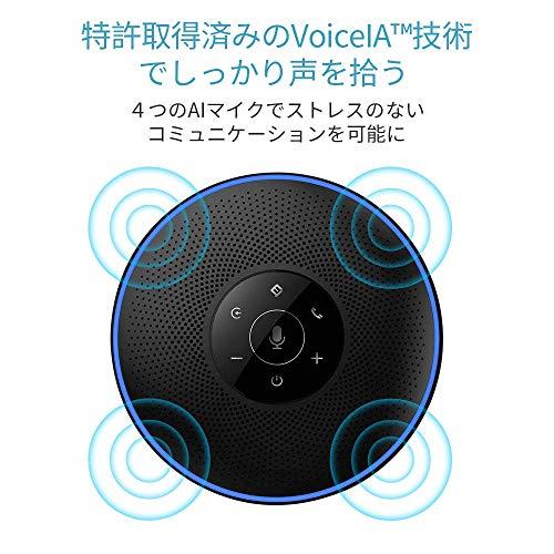 51EgK2nUuEL-eMeetがAI搭載ウェブカメラ「AI Webcam Jupiter」を2月に発売予定[PR]