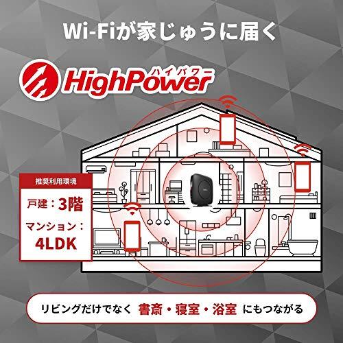 バッファローWiFiルーター無線LAN最新規格Wi-Fi611ax/11acAX32002401+800Mbps日本メーカー【iPhone12/11/iPhoneSE(第二世代)メーカー動作確認済み】WSR-3200AX4S/NBK