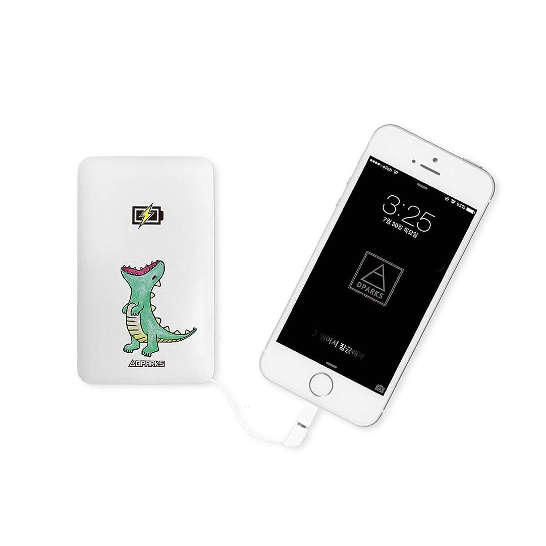 ネズミぴったり子供時代<国内正規品> 【モバイルバッテリー】iPhone Android microUSB USB Type-C対応 スマートフォン3機種タイプに対応 5000mAh 安心のPSE取得商品 (DS9506-M(はらぺこザウルス グリーン))