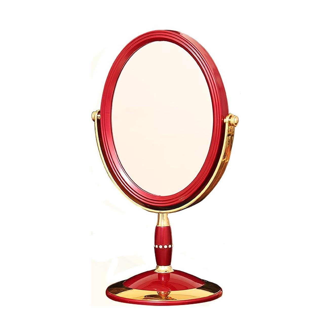 常識次へ習熟度Yxsd 楕円形の両面バニティミラー、赤い卓上の結婚式の洗面化粧鏡 - 30.4 X 19.5センチメートル