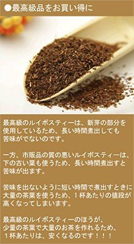 紅茶専門店京都セレクトショップ 京都セレクトショップ ルイボスティー オーガニック 30包入