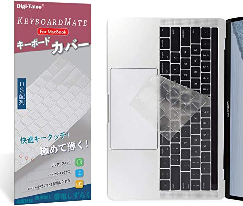Digi-Tatoo KeyBoardMate Keyboard Cover Protector Skin for MacBook Air 13' (Apple Model Number A1932, 2018 Release), Premium Ultra Thin 0.18mm, High Transparency