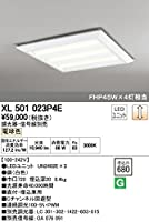 XL501023P4E オーデリック LEDベースライト(LED光源ユニット別梱)(調光器・信号線別売)