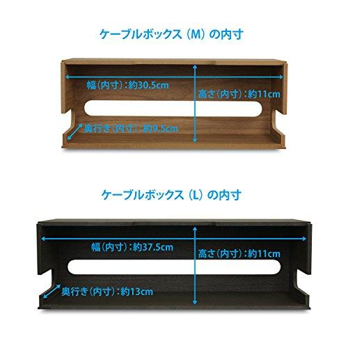 橋本達之助工芸『TATSU-CRAFTバスクケーブルBOX』