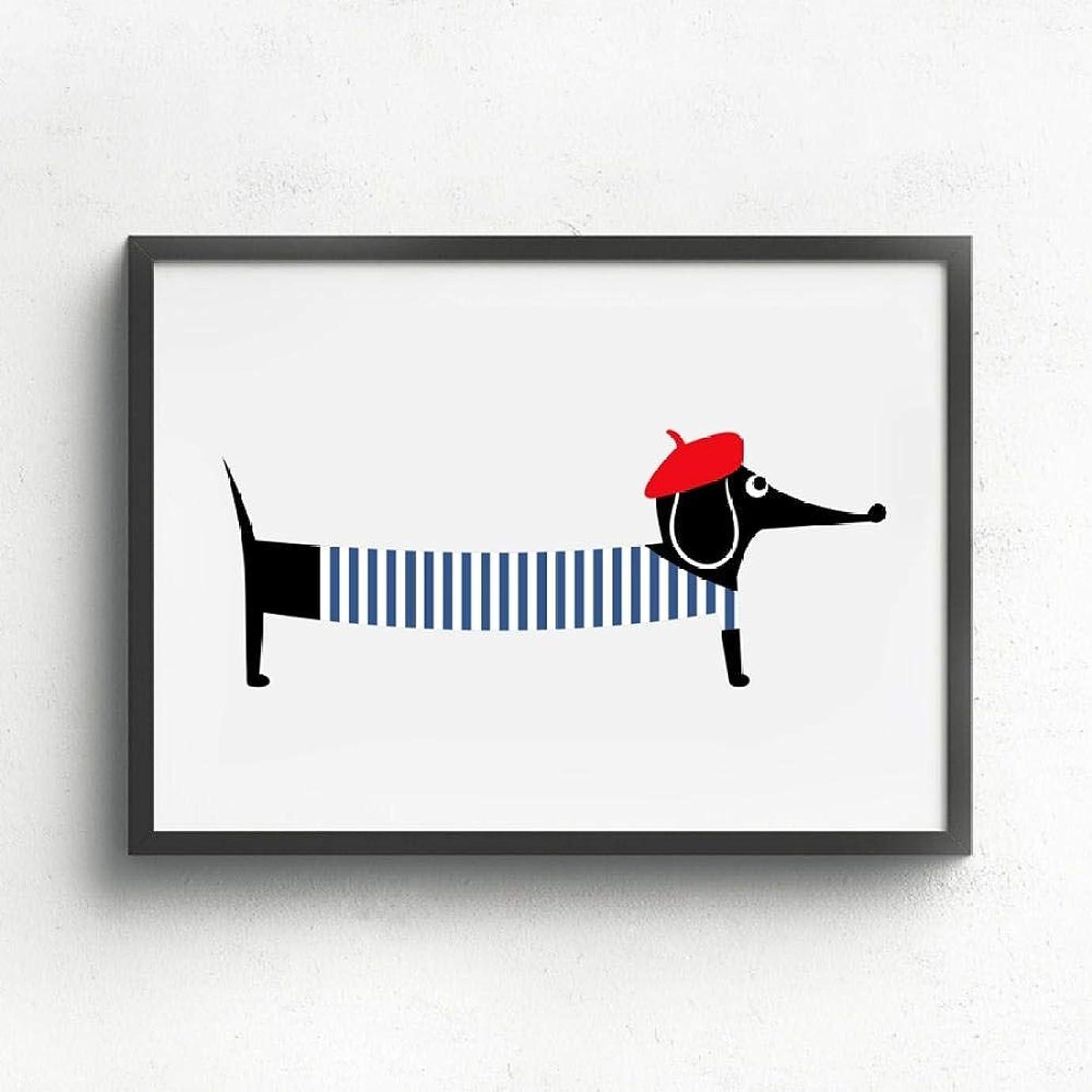 生き残ります条約百科事典フレンチスタイルの犬のアートプリントポスタープリントキャンバスにかわいい漫画スコットランドパリのダックスフントと猫のプリントキャンバス絵画ポスター家の装飾