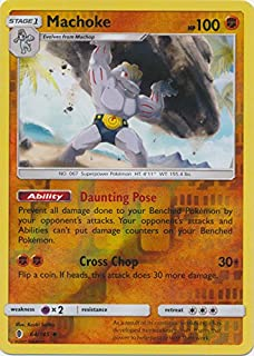 Pokemon Machoke - 64/145 - Uncommon - Reverse Holo - Sun & Moon: Guardians Rising