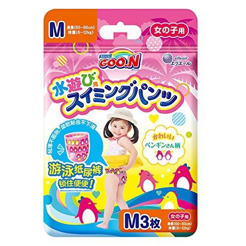 【パンツ Mサイズ】グーン スイミングパンツ (7~12kg) 女の子用 3枚