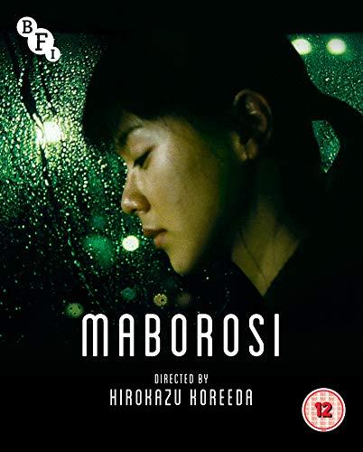 Maborosi (Blu-ray)
