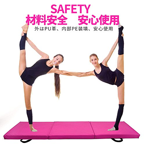 『Soomloom 三段 折りたたみ式 スポーツ 体操 マット トレーニング スポーツマット 180X60CM 厚5CM』の4枚目の画像