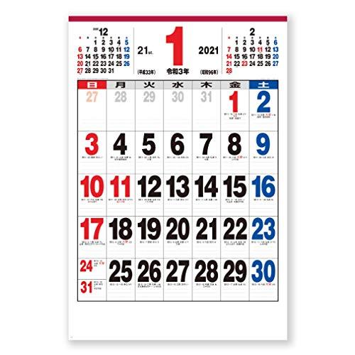 新日本カレンダー 2021年 カレンダー 壁掛け 21ジャンボサイズ NK190