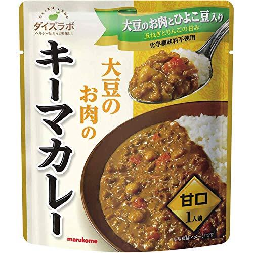 マルコメ マルコメ ダイズラボ 大豆のお肉 大豆ミート のキーマカレー 甘口 1人前×5個