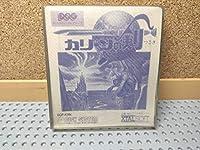 【絶版・新品】 カリーンの剣 クリスタルソフト ディスクシステム ファミコン ソフト