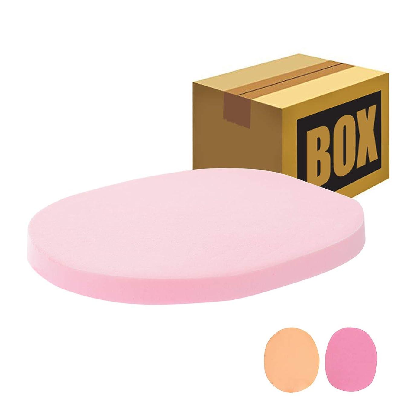 なくなる正確にとは異なりフェイシャルスポンジ 全4種 7mm厚 (きめ細かい) 30枚入 ピンク [ フェイススポンジ マッサージスポンジ フェイシャル フェイス 顔用 洗顔 エステ スポンジ パフ クレンジング パック マスク 拭き取り ]