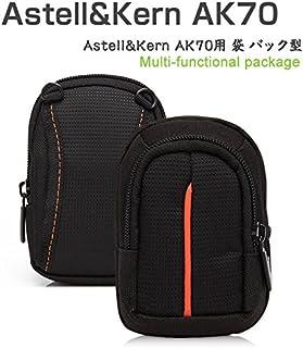 Astell&Kern AK70 ケース レザー ポーチ カバン型 軽量/薄 AK70用 袋 バック型 Astell&Kern レザーケースAK70-ST-S42-T70213