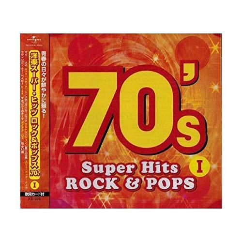 洋楽 スーパー・ヒッツ 70's ROCK & POPS KB-209