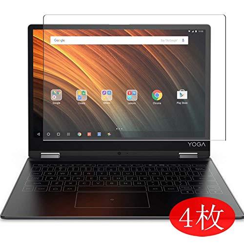 Vaxson 4 Stück Schutzfolie für Lenovo Yoga A12 12.2, Bildschirmschutzfolie Displayschutz Blasenfreies TPU Folie [Nicht Panzerglas]