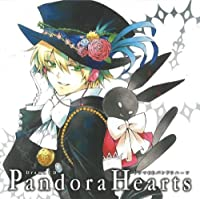 Drama CD by Pandorahearts (2007-12-21)