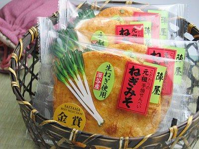 深谷産生ねぎ使用【ねぎみそ煎餅】(10枚入り)