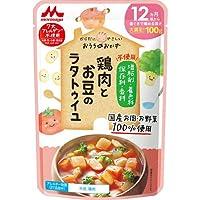 森永乳業 おうちのおかず 鶏肉とお豆のラタトゥイユ 100g(12ヶ月~)