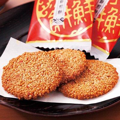 新潟限定南蛮えび煎餅(30枚)
