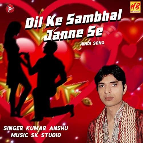 Kumar Anshu