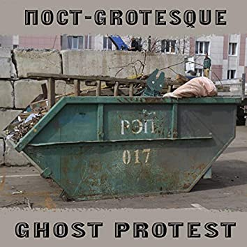 Ghost Protest