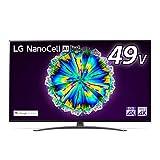 LG 49型 4Kチューナー内蔵 液晶 テレビ 49NANO86JNA IPS パネル Alexa 搭載 2020 年モデル
