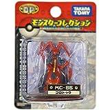 Pokmon Kricketune: Monster Collection Mini Figure (#MC-065 / 77663)