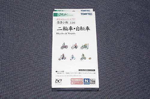 1/150 ジオコレ 『 情景コレクション 情景小物 116【 二輪車・自転車 】 』トミーテック TOMYTEC ジオラマコレクション