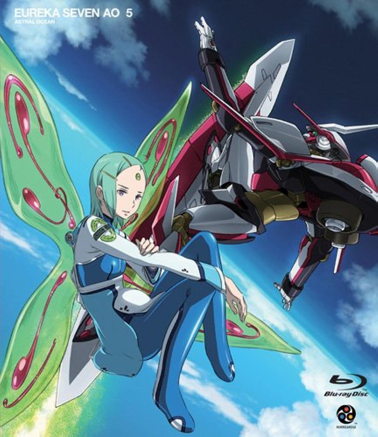甘くするエンドウ災害エウレカセブンAO 5 [Blu-ray]