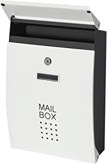 Best wall mounted mailboxes Reviews