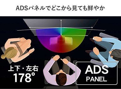 『I-O DATA 4K モニター 65インチ 4K(60Hz) PS4 Pro HDR ADS HDMI×3 DP×1 リモコン付 3年保証 土日サポート EX-LD4K651DB ブラック』の3枚目の画像