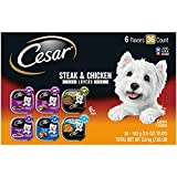 CESAR Soft Wet Dog Food Classic Loaf in Sauce Steak and Chicken Lovers Variety Pack