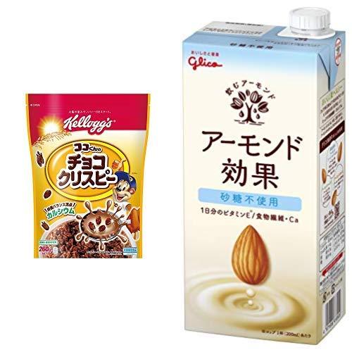 【セット買い】ケロッグ ココくんのチョコクリスピー 袋 260g×6袋 + グリコ アーモンド効果 砂糖不使用 1000ml×6本 常温保存可能